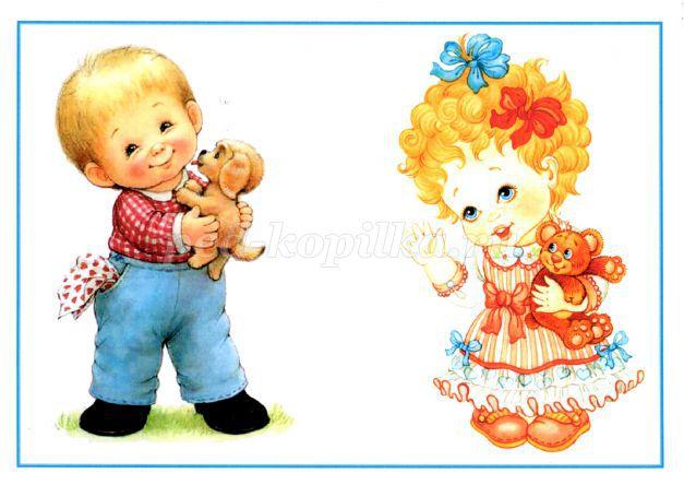 Картинка для туалета в детском саду мальчик и девочка, днем медработника