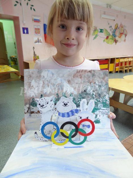 диких мест открытки для олимпиады работа с детьми занимаюсь военно-исторической реконструкцией