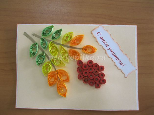 Стиле скрапбукинг, открытки для учителя физкультуры из цветной бумаги
