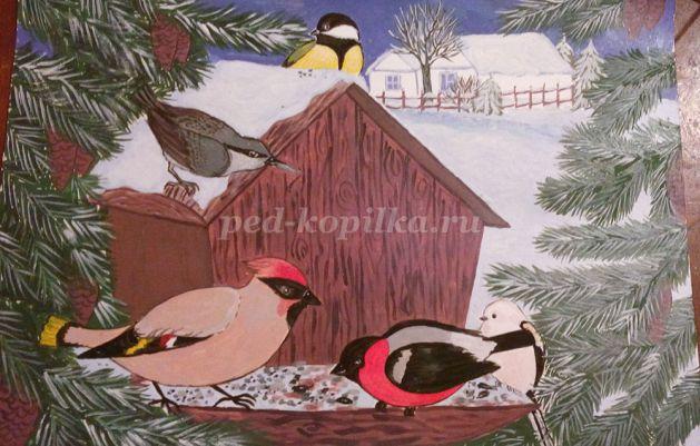 Мастер-класс по рисованию для детей 9-10 лет пошагово с фото «Птичья столовая».