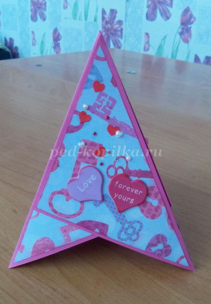 Открытка пирамида, любимой