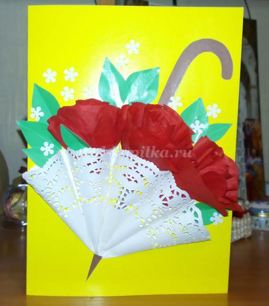 Зонтик открытка для мамы