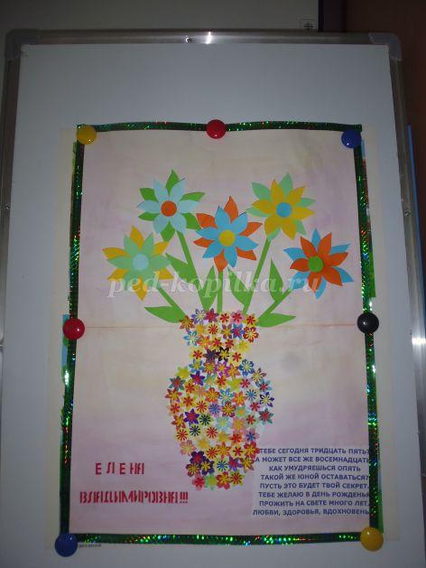 23546_a133bc2e5ef5d43fa615465b47407188.jpg Аппликация. Цветы в вазе из цветной бумаги для старшей группы