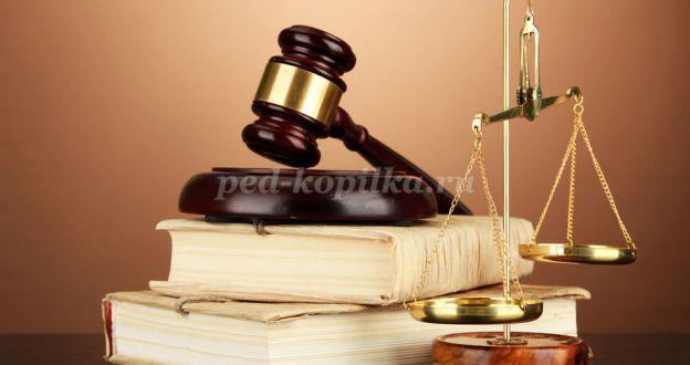 Правовые задачи с решениями