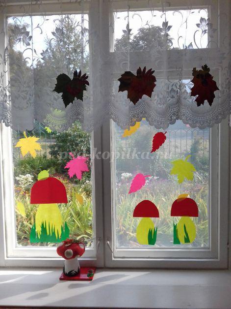 Украсить детский сад к осени своими руками
