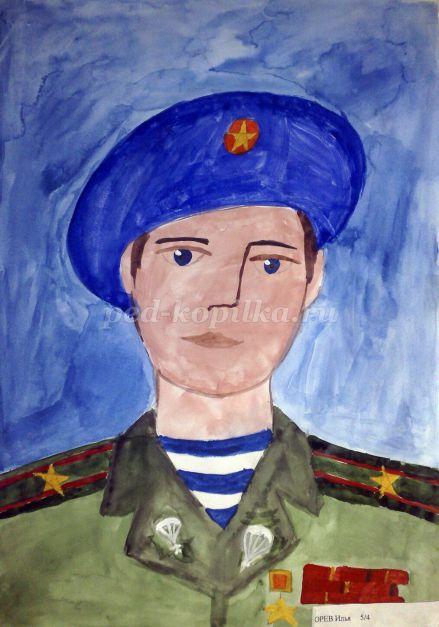 картинки герои отечества портрет этих жарких землях