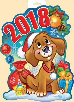 29010_a842b9dd8996c02d24bc2ed1074d590e.jpg Как слепить собаку из пластилина. Сделать собаку Жил был пес.
