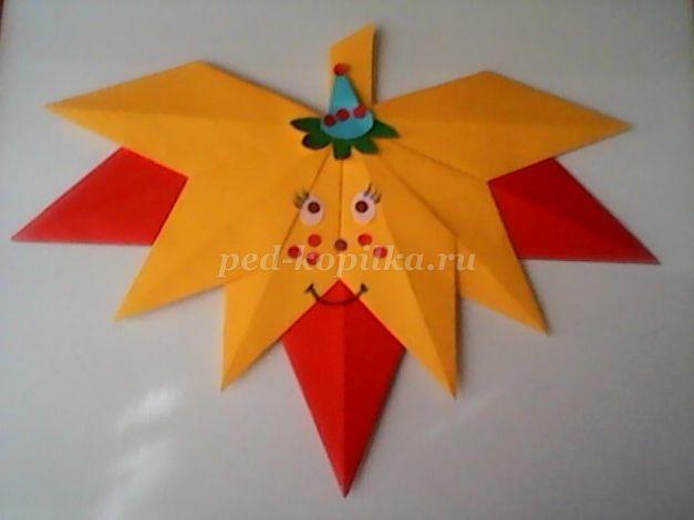 Мастер класс осенние листочки оригами
