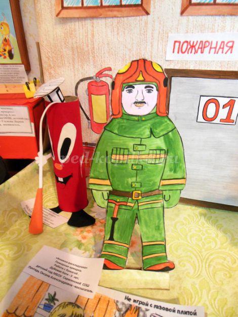 Картинки к дню пожарника своими руками, смешные