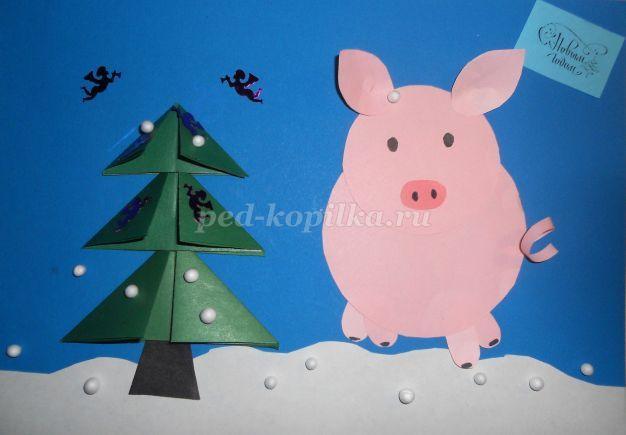 Новогодняя открытка подготовительная группа год свиньи, смешной банан картинки