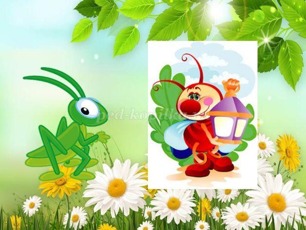 Раскраски Лунтик и его друзья | 472x629